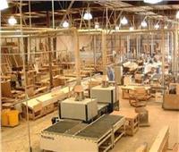غرفة منتجات الأخشاب تعقد ندوة عن صناعة الأثاث اليدوي الثلاثاء المقبل