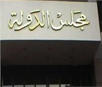 3 أكتوبر.. دعوى وقف قرار اعتماد عمومية حزب الغد