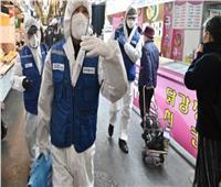 إصابات فيروس كورونا في كوريا الجنوبية تتجاوز الـ«15 ألفًا»