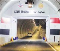 إصابة 28 منهم 3 ظباط في حادث تصادم سيارتين في نفق تحيا مصر