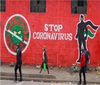 كينيا تُلامس الـ«30 ألف» إصابة بفيروس كورونا