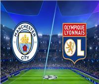 بث مباشر| مباراة مانشستر سيتي وليون في دوري الأبطال