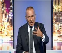 فيديو  أحمد موسى: أمريكا اعترفت بتدريب الخونة لخلق شرق أوسط جديد