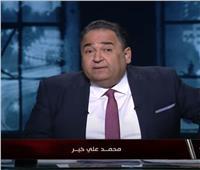 علي خير عن انهيار عقار قصر النيل: العناية الإلهية أنقذتنا من كارثة