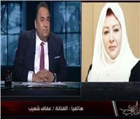 فيديو| عفاف شعيب تكشفوصية شويكار لها قبل وفاتها