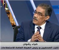 ضياء رشوان: الجيل الخامس من الحروب يستهدف تفكيك المجتمع.. فيديو