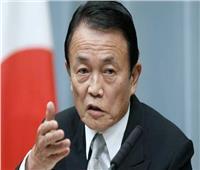 اليابان تدعو لتنسيق بين دول مجموعة السبع لتحفيز النمو العالمي ومكافحة كورونا