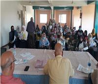 بالصور.. دورات تدريبية للمرأة الريفية حول الاستخدام الآمن للمبيدات