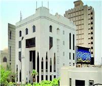 الإفتاء تشيد باتفاق وقف إطلاق النار بين البرلمان الليبي وحكومة الوفاق