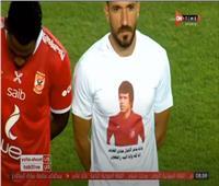 صورة  «معلول» و«ساسي» يرتديان قميصين بصورة أسطورة تونس الراحل