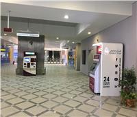 تفاصيل| بنك مصر: تركيب ماكينات صراف آلي في محطات مترو الأنفاق