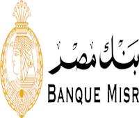 بنك مصر يعلن تفاصيل برنامج التدريب الصيفي للطلبة 2020