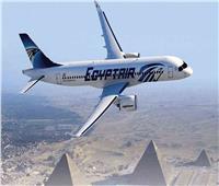 مصر للطیران تسير 30 رحلة لنقل 2500 راكب