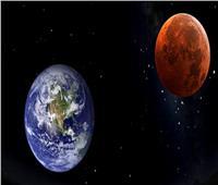 اقتراب وثيق بين الأرض والمريخ قريبا.. والكواكب متجاورة في المدار لمدة 15 عامًا قادمة
