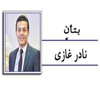 سلطنة عمان.. النهضة المتجددة