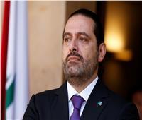 سعد الحريري يعلن عدم ترشحه لرئاسة الحكومة اللبنانية الجديدة