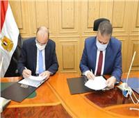 بنك التنمية الصناعية يوقع بروتوكول تعاون مع محافظة المنوفية