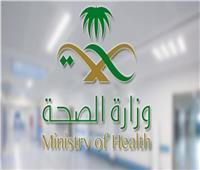 الصحة السعودية تسجل 1068 إصابة جديدة بفيروس كورونا