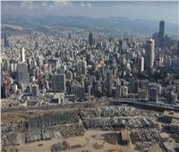 فيديو  لقطات تبرز إزالة حطام انفجار مرفأ بيروت