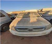 صور| ننشر تفاصيل جلسة مزاد السيارات المخزنة بساحة جمارك السلوم الاثنين