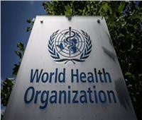 الصحة العالمية: استعدوا جيدا للجائحة القادمة.. كورونا ليست الأخيرة