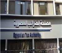المالية: التشريعات الجديدة أعادت بناء النظام الضريبى فى مصر
