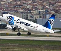مصر للطیران تسير 39 رحلة جوية غدا