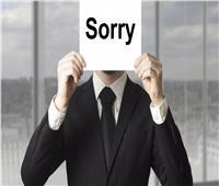 حكايات| فن الاعتذار.. حين يتحول إتيكيت «أنا آسف» لمعاهدة سلام