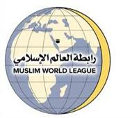 رابطة العالم الإسلامي تدين محاولة الحوثي استهداف مطار أبها بطائرة مُفخخة