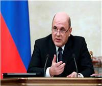 رئيس الوزراء الروسي: ندعم سيادة ووحدة أراضي بيلاروسيا