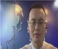 فيديو|صحفي: لا مؤشرات عن تعرض الصين لموجة ثانية من جائحة كورونا