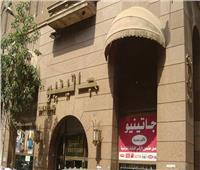 فيديو| تفاصيل افتتاح فرع « جاتينيو» التاريخي بالقاهرة