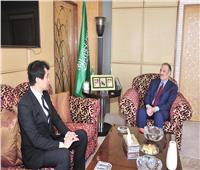السفير السعودي يلتقي سفير كوريا الجنوبية بالقاهرة