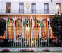 بدء أعمال الدورة 154 لمجلس الجامعة العربية على مستوى المندوبين الدائمين