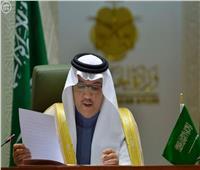 السفير السعودي يشارك أعمال الدورة 154 لمجلس الجامعة العربية على مستوى المندوبين الدائمين