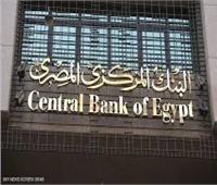 البنك المركزي: ارتفاع الاحتياطي النقدي من العملات الأجنبية بنهاية أغسطس 2020