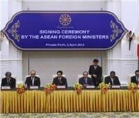 الصين تشارك في اجتماعات وزراء خارجية شرق آسيا