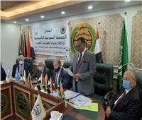 اختيار عبد الهادي مقبل رئيسا لأول اتحاد خبراء الضرائب العرب