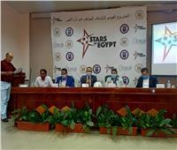 الشباب والرياضة تبدأ فعاليات المشروع القومي «Star of Egypt» بالإسكندرية