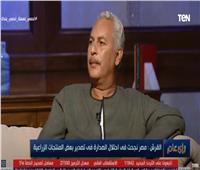 """نقيب الفلاحين: """"مش عايز فلاح ياخد عيش مُدعم"""""""