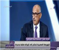 طارق عامر: أسعار الغاز المبالغ فيها أدت لتعثر عدد من الشركات خلال السنوات الماضية.. فيديو