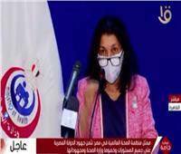 فيديو| الصحة العالمية: مصر طبقت الدستور المنظم لمواجهة جائحة فيروس كورونا