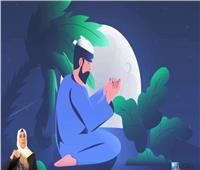 موشن جرافيك| الإفتاء: الإسلام جعل مقاومة الفساد وعدم الاستجابة له فرضًا