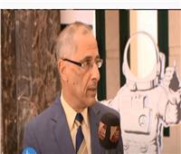 فيديو| وكالة الفضاء المصرية تكشف عن مشاركتها في العام الدراسي الجديد