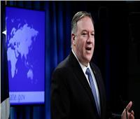 بومبيو: اختيار النظام السياسي لأفغانستان قرار يتخذه الأفغان