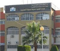 المجتمعات العمرانية توافق على طرح قطعة أرض بمساحة 11839م2 بنشاط تعليمي بدمياط الجديدة