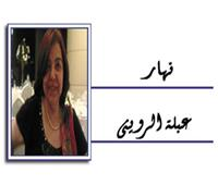بنت شيخ العربان (١)