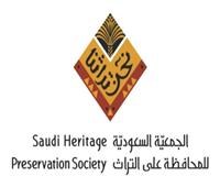 رسميا .. «الجمعية السعودية للمحافظة على التراث» جهة استشارية لدى اليونيسكو