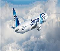 مصر للطیران تسير 26 رحلة لنقل 2100 راكب غدا