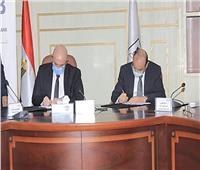 بروتوكول تعاون بين بنك التنمية الصناعية ومحافظة بني سويف